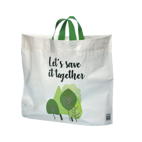 Bag For Life Carrier