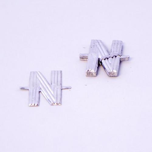 4Cm Silver Aluminium Letter N