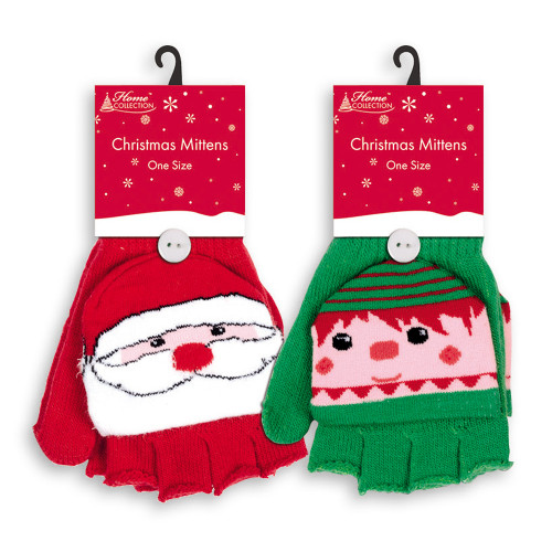 Ss, Outfit Kids Mittens